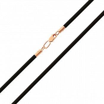 Каучуковий шнурок Стиль із застібкою з червоного золота