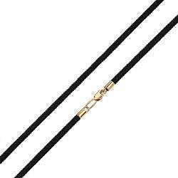 Текстильный ювелирный шнурок с золотой застежкой, 3 мм 000142357