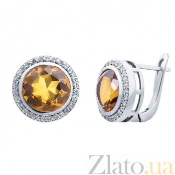 Серебряные серьги с желтым кварцем Солнце в подарок AQA--E02445Qor