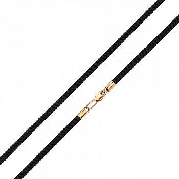 Текстильний ювелірний шнурок із золотою застібкою, 3 мм 000142357