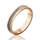 Золотое обручальное кольцо Белая цепь
