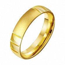 Золотое обручальное кольцо Сладкая любовь