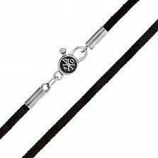 Плетеный тканевый шнурок Элегант с серебряной черненой узорной застежкой