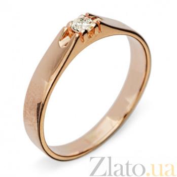 Золотое кольцо с бриллиантом Maxima R0649