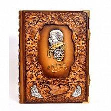 Книга Кобзарь