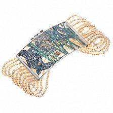 Серебряный браслет Морской полет с розовым жемчугом и эмалью
