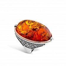 Серебряное кольцо Климентина с золотой накладкой и янтарем