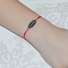 Шелковый браслет со вставкой Veronika