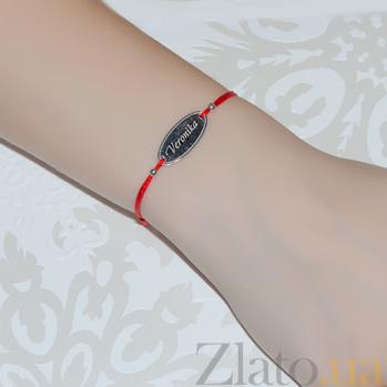 Шелковый браслет со вставкой Veronika Veronika