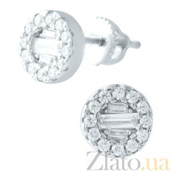 Серебряные серьги-пуссеты Валери с фианитами 000078031