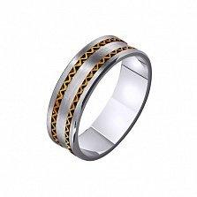 Золотое обручальное кольцо Мой дар