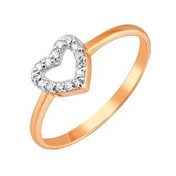 Золотое кольцо Ирина с фианитами