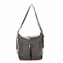 Кожаная сумка на каждый день Genuine Leather 8848 серого цвета со шлейками-трансформерами
