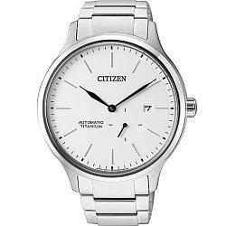 Часы наручные Citizen NJ0090-81A