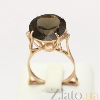 Золотое кольцо с раухтопазом и фианитами Диодора 000029468