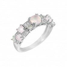 Серебряное кольцо Светлана с халцедоном и фианитами