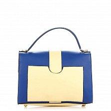 Кожаная деловая сумка Genuine Leather 8644 синего-желтого цвета с клапаном на механическом замке