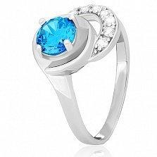 Серебряное кольцо Тристана с голубым фианитом