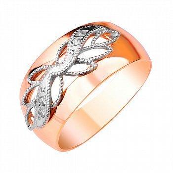 Золота каблучка Флорентійка в комбінованому кольорі з фіанітами та алмазною гранню
