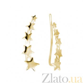 Серьги-каффы из желтого золота Стелла 000081415