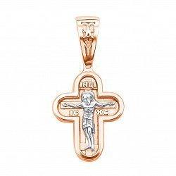Православный крестик из красного золота с родированием 000134983