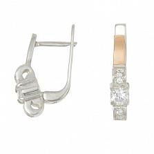 Серебряные серьги с золотыми вставками и фианитами Картель