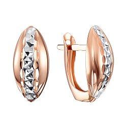 Серьги из красного золота с алмазной гранью 000126279