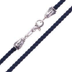 Шелковый шнурок с серебряной застежкой 000045890