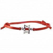 Кожаный браслет с серебром Star of David Red с чернением