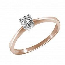 Помолвочное кольцо Нигесси из комбинированного золота с бриллиантом в четырех крапанах