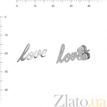 Серьги-пуссеты из белого золота Love  000081432