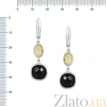 Серебряные серьги-подвески Париса с раухтопазом и цитрином 000082035