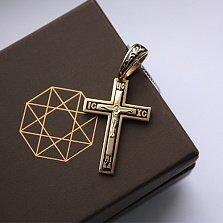 Серебряный крест позолоченный с чёрной эмалью Небесный спаситель