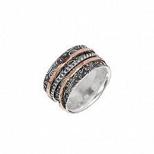 Серебряное кольцо Сатин с чернением и позолотой