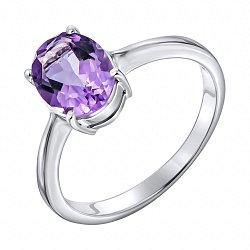 Серебряное кольцо Сладкий сон с аметистом