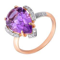 Золотое кольцо Federica с аметистом и фианитами
