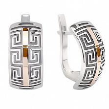 Серебряные сережки со вставками золота Камила
