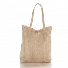 Кожаная сумка на каждый день Genuine Leather бежевого цвета на завязках