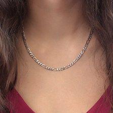 Серебряная цепочка Блейн в плетении Картье, 4,5мм