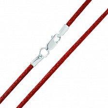 Красный шелковый шнурок Соблазн с серебряным замком