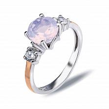 """Кольцо из серебра с золотом и розовым цирконием """"Коломбо"""""""
