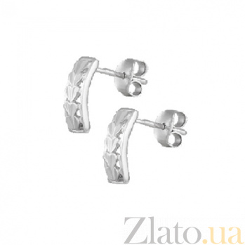 Сережки из серебра Очаровательный узор SLX--С2/393