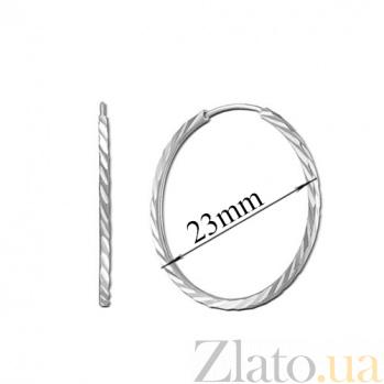 Серебряные серьги-конго с алмазными насечками Лучистое сияние LEL--85001/2