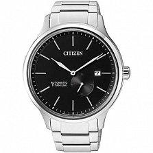 Часы наручные Citizen NJ0090-81E