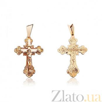Золотой крест Мессия EDM--КР010