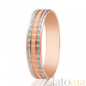 Золотое обручальное кольцо Сияние любви 000001685