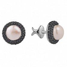 Серебряные серьги-пуссеты Прованс с белым жемчугом и черными фианитами