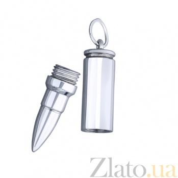 Серебряный кулон Меткий выстрел AUR--74603