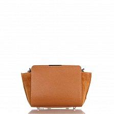 Кожаный клатч Genuine Leather 1686 коньячного цвета с застежкой-молнией и плечевым ремнем