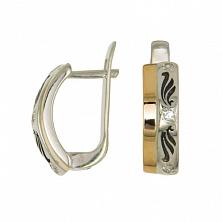 Серебряные серьги с золотой вставкой и фианитами Аризона